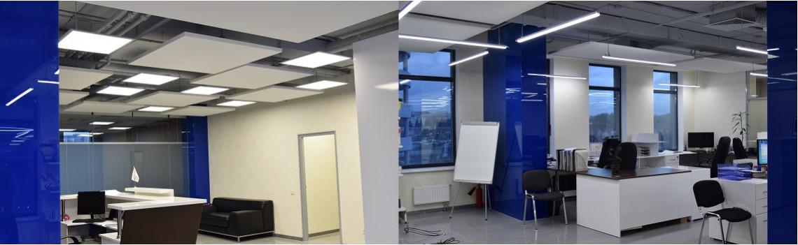 Светильники для офисов