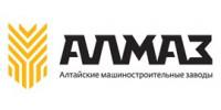 Алтайские машиностроительные заводы