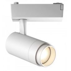 Трековый светодиодный светильник SMD-Track 10W - White
