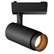 Трековый светодиодный светильник SMD-Track 20W - Black