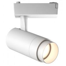 Трековый светодиодный светильник SMD-Track 20W - White
