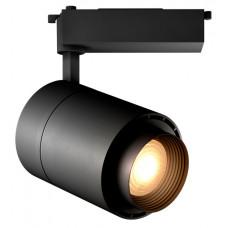Трековый светодиодный светильник SMD-Track 40W - Black