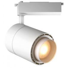Трековый светодиодный светильник SMD-Track 40W - White